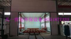 机械环保喷漆房设备