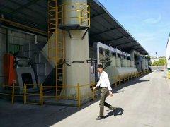 RCO催化燃烧装置设备