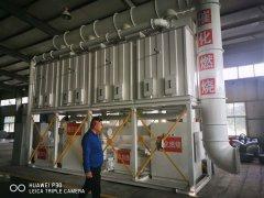 废气处理催化燃烧设备1